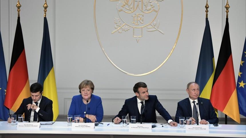 Макрон заявил осогласовании сМосквой иКиевом встречи глав МИД поДонбассу