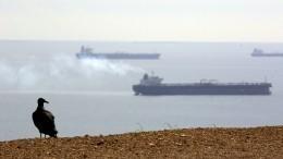 США продали иранскую нефть сзахваченного возле ОАЭ танкера