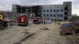 Три человека пострадали при пожаре встроящемся здании школы наКамчатке