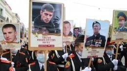 Подозреваемые вреабилитации нацизма наакции «Бессмертный полк» дали показания
