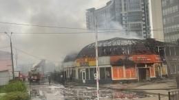 Пожар вмагазине электроники чуть ненарушил расписание наавтовокзале Воронежа