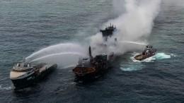 Шри-Ланке грозит экологическая катастрофа из-за горящего судна схимикатами