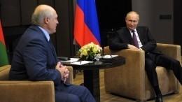 Лукашенко рассказал осодержимом черного чемоданчика для Путина