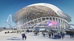 Видео: как будет выглядеть «СКА Арена» вПетербурге