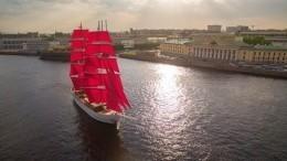 Главный символ «Алых парусов» двухмачтовый бриг «Россия» прибыл вПетербург