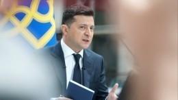 Зеленский назвал «Северный поток— 2» флеш-роялем наруках России