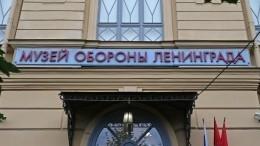 Беглов рассказал школьникам обуправлении Ленинградом вовремя блокады