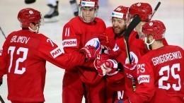 Россия иКанада встретятся вчетвертьфинале ЧМ-2021 похоккею