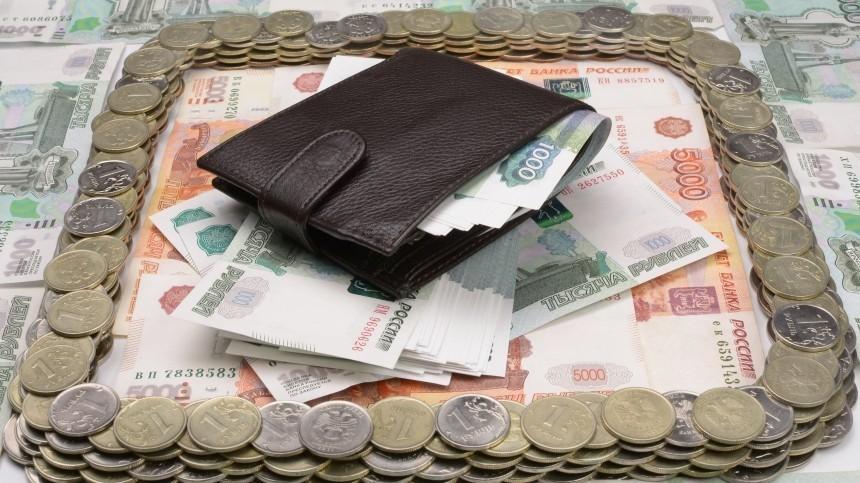 Финансист рассказал, как копить деньги, когда ихпочти нет