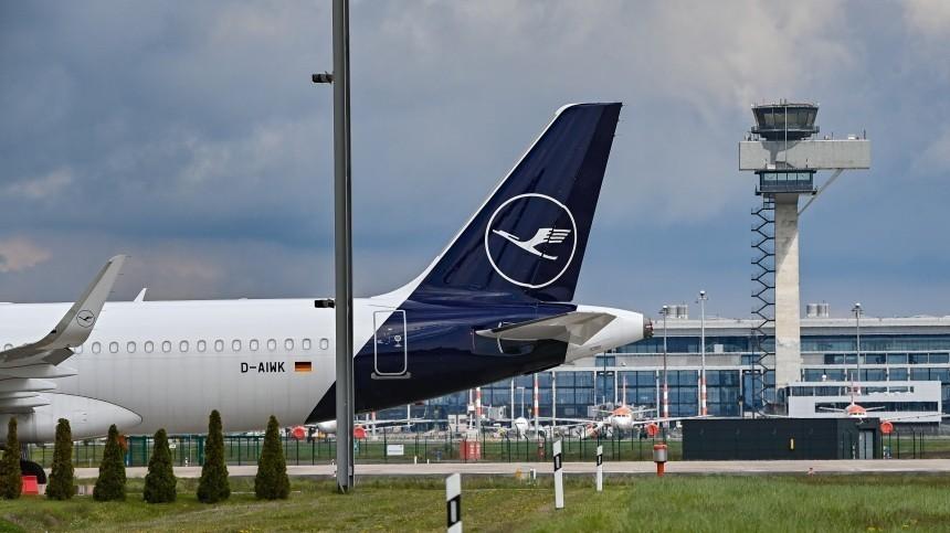 Lufthansa отменила рейсы вМоскву иСанкт-Петербург