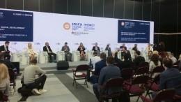 Слабую цифровую культуру вмалом исреднем бизнесе обсудили наПМЭФ
