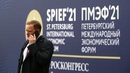 Россия готова кновым реалиям: наполях ПМЭФ состоялись первые дискуссии