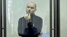 Экс-гендиректора «Открытой России»* Пивоварова арестовали надва месяца