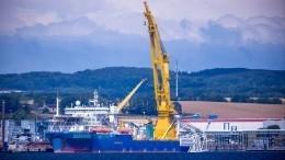 Германские экологи выступили против строительства «Северного потока— 2»