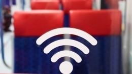 Хватит навсех: вМоскве расширили городскую сеть Wi-Fi