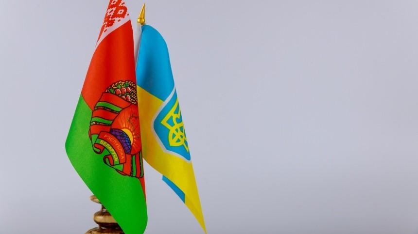 Украина пригрозила Белоруссии «немедленными санкциями»