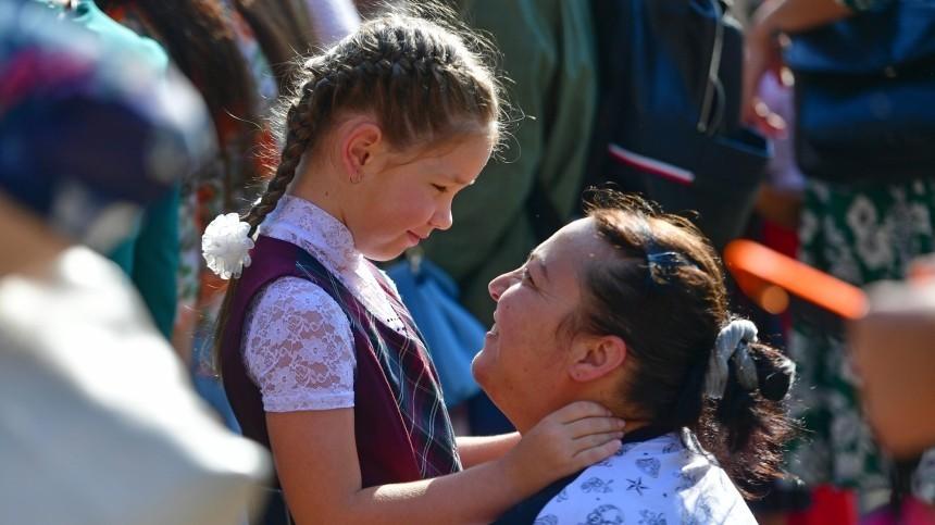 ВРоссии скорректировали выплаты семьям первоклассников