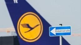 Минтранс ФРГ объяснил причину отмены рейсов изРоссии вГерманию