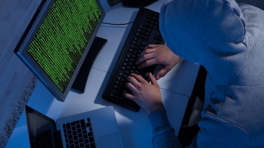 ФБР назвал ответственные закибератаку наJBS хакерские группировки