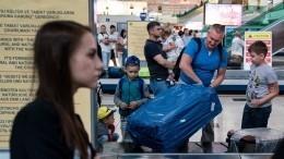 ВРоссию вернулись туристы, которым почти сутки пришлось ждать рейса изТурции
