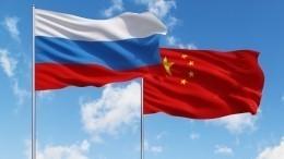 Журналисты Китая назвали способную «победить» Россию страну