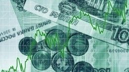 Набиуллина заявила, что инфляция вРФприобретает все более устойчивый характер