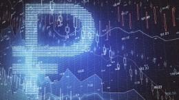«Будем двигаться поэтапно»: Набиуллина овведении воборот цифрового рубля