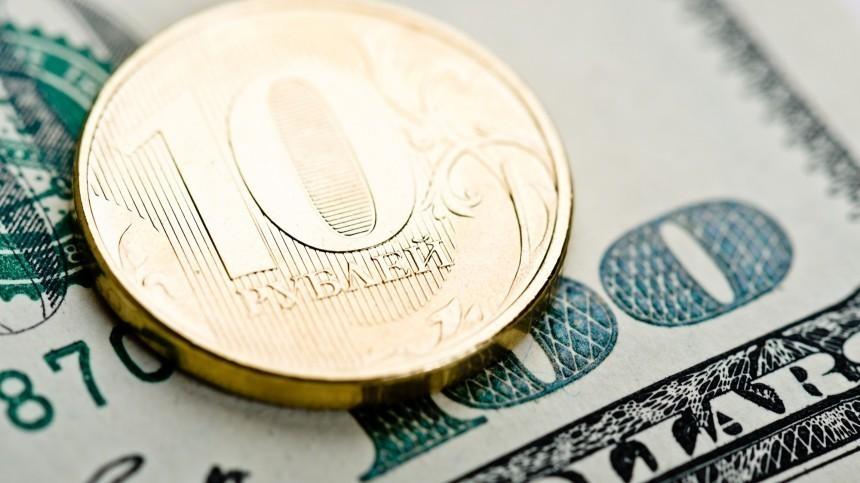 Россия втечение месяца полностью откажется отдоллара вФНБ