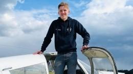 Юный британец проложил маршрут кругосветного путешествия налегкомоторном самолете через РФ