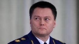 Генпрокуратуры России иАрмении подписали меморандум осотрудничестве до2025 года