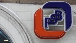 «Россети» заключили соглашение остратегическом сотрудничестве сПСБ наПМЭФ