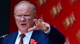 Песков ответил наобвинения Зюганова оманипулировании выборами