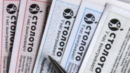 Представитель «Столото» рассказала наПМЭФ овлиянии лотерей наразвитие спорта
