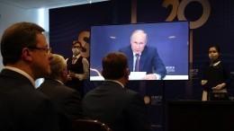 Путин: государство окажет поддержку бизнесу