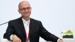 Без галстуков: Кириенко провел встречу сучастниками секции «ПМЭФ Юниор»