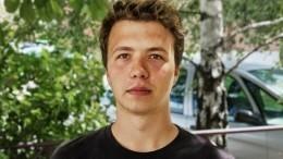 Протасевич признал вину постатье оборганизации беспорядков вБелоруссии