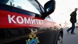 Видео сместа гибели детей при обрушении дома под Воронежем