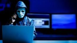 Блинкен заявил обугрозе для мяса вСША из-за российской кибератаки
