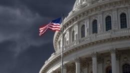 Минюст США оценил ущерб отштурма Капитолия