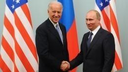 Почему нестоит ожидать многого отвстречи Владимира Путина иДжо Байдена?