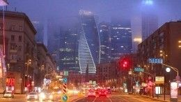 Москва втретий раз возглавила рейтинг инвестклимата врегионах РФ