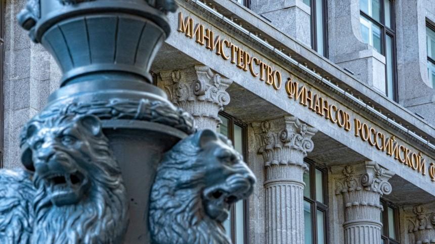 «Нарастание угроз»: Силуанов раскрыл причину отказа России отдоллара вФНБ