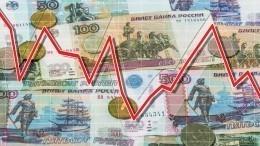 Путин наПМЭФ спрогнозировал рост глобального ВВП