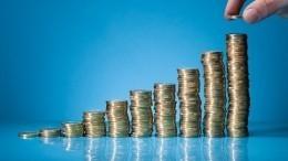 Путин заявил овозможном снижении инфляции кконцу 2021 года