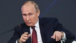 «Демократическая пуля»: Путин наПМЭФ осудил двойные стандарты вотношении РФ
