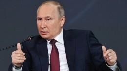 Цель одна: Путин рассказал обожиданиях отвстречи сБайденом