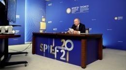 Путин наПМЭФ: РФбудет расширять инвестиции всферах улучшения жизни людей