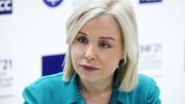 Радионова рассказала наПМЭФ оважности создания экологической премии для детей