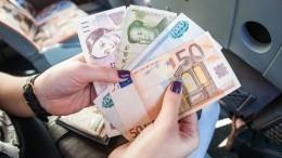 Финансист назвала лучшую валюту для инвестиций