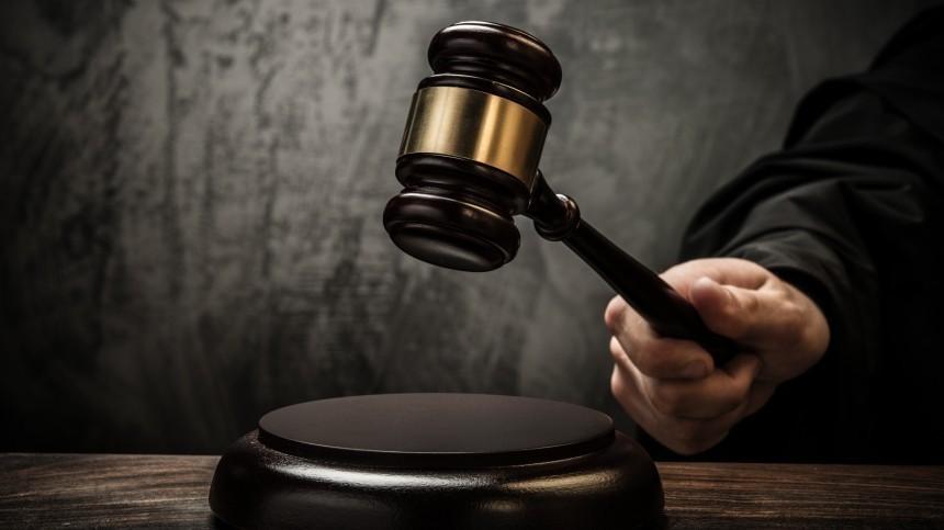 Россиянку загосударственную измену приговорили квосьми годам колонии
